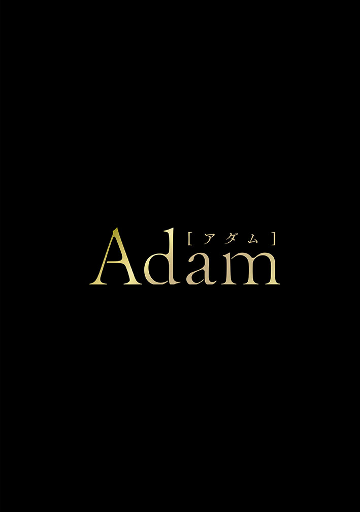 Adam vol.02 R18